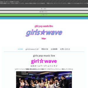 girls☆wave -Vol.5-