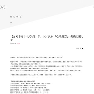 =LOVE「タイトル未定7thシングル」発売記念個別握手会 東京3日目