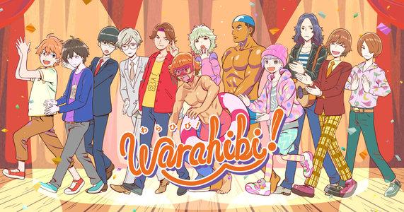 【中止】Warahibi! SMALL GIFT BIG SMILE LIVE vol.1 ~あさからグラッとグッドに5656!~ ①「先輩芸人に教わるライブ」