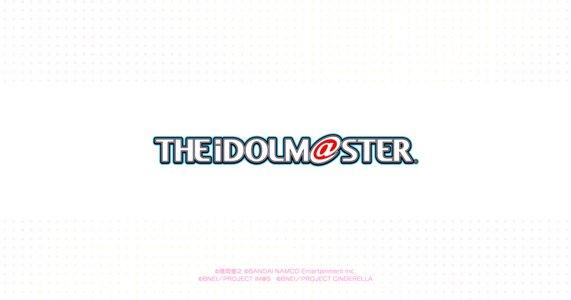 【中止】THE IDOLM@STER SideM PRODUCER MEETING PRESENT FOR 315@MBITIOUS!!!!! DAY1 ライブビューイング