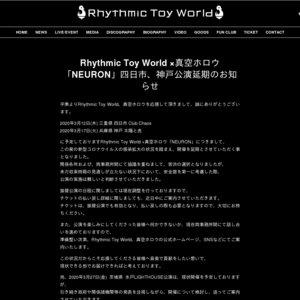 Rhythmic Toy World&真空ホロウ presents 「NEURON」〜FILING #1 四日市〜
