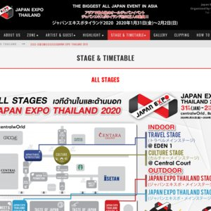 2o Love to Sweet Bullet Live Concert @ JAPAN EXPO THAILAND 2020 CULTURE STAGE 1/31 19:00-19:30