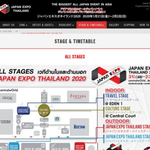 Akishibu Project Live Concert @ JAPAN EXPO THAILAND 2020 CULTURE STAGE 2/2 13:30-14:00
