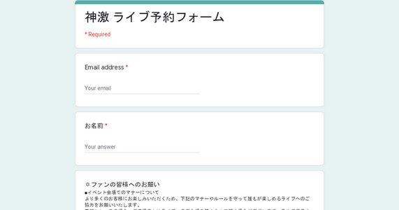 大阪ワンマン〜空けまして大阪!無銭やで〜