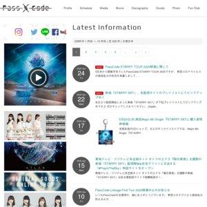 【中止】PassCode Tour 2020 石川