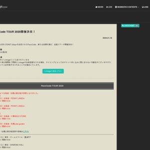 【中止】PassCode Tour 2020 兵庫