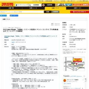 IVVY New Single 「WINK」リリース記念イベント ミニライブ&特典会 @タワーレコード池袋店