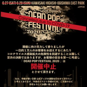 DEAD POP FESTiVAL 2020 DAY1