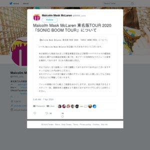 Malcolm Mask McLaren SONIC BOOM TOUR 2020 東京