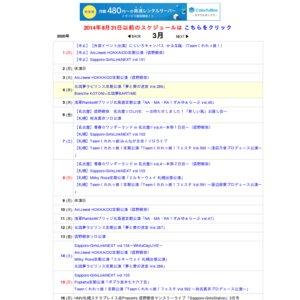 HMV札幌ステラプレイス店Presents 信野樹奈マンスリーライブ