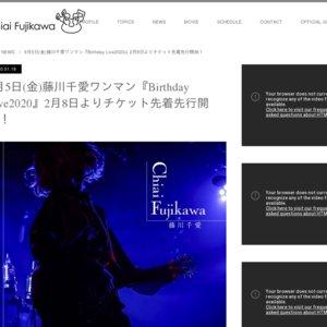 藤川千愛ワンマン『Birthday Live2020』