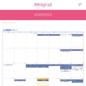 アイドルカレッジ ソフマップ 定期公演 【日直:佐藤春奈・若林春来】 2020/01/23