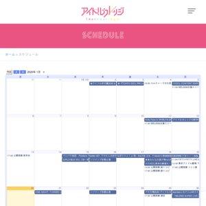 アイドルカレッジ ソフマップ 定期公演 2020/01/30