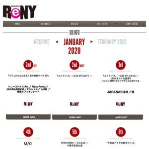 ReNY SUPER LIVE 2020 vol.2