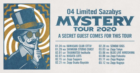 【中止】04 Limited Sazabys MYSTERY TOUR 2020 Zeep Nagoya2day