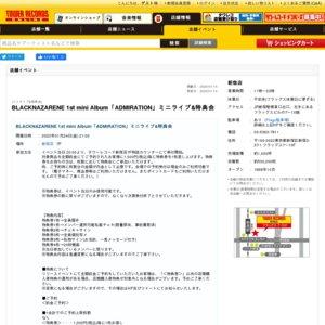 BLACKNAZARENE 1st mini Album「ADMIRATION」ミニライブ&特典会 1/24
