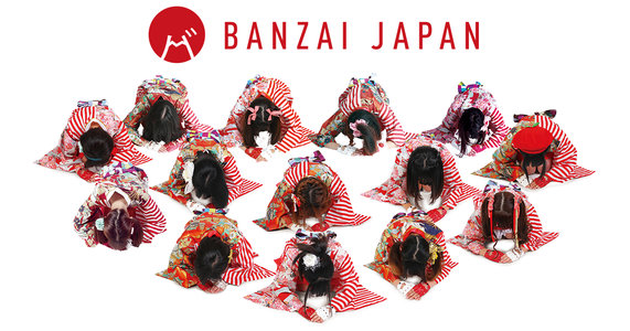 BANZAI JAPAN NEWシングル「ジャンピン!なっぷ!JAPAN!」ミニライブ&特典会 1/25