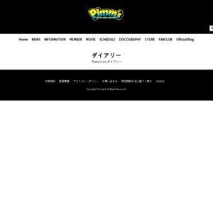 Pimm's東京単独公演 (2020/03/10)