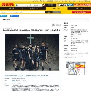 BLACKNAZARENE 1st mini Album「ADMIRATION」ミニライブ&特典会 1/26