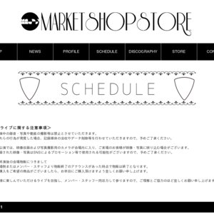 """MARKET SHOP STORE Presents 同日4回連続無料ワンマン """"4""""and[for]and〈♢〉and『フォー‼』[第二部]"""