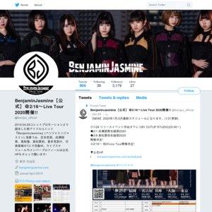 BenjaminJasmine ニューシングルリリースイベント ミニライブ&特典会 2/4