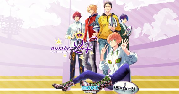 『number24』最終回先行上映会