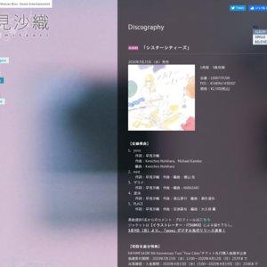 「早見沙織/シスターシティーズ」発売記念ミニライブ タワーレコード新宿店