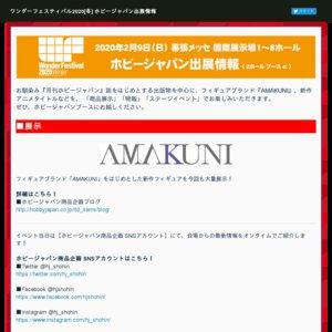 なぜなにデンドログラム×ドーラク・ニッポン TVアニメ『インフィニット・デンドログラム』スペシャルステージ