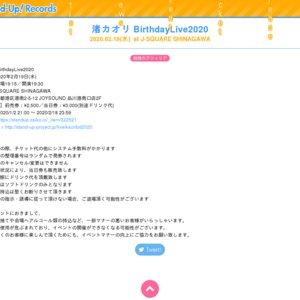 渚カオリ BirthdayLive2020  2020.02.19(水)at J-SQUARE SHINAGAWA