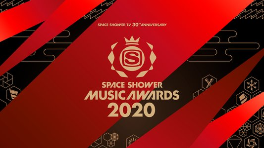 SPACE SHOWER MUSIC AWARDS 2020