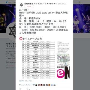 ReNY SUPER LIVE 2020 vol.4 Presented by SHINJUKU ReNY~華金大作戦編~