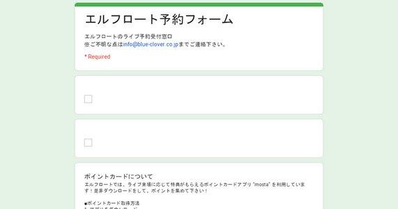 東京FMホール SUPER LIVE 2020 vol.1
