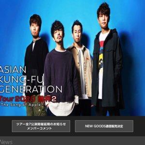 【延期】ASIAN KUNG-FU GENERATION Tour 2020 酔杯2  〜The Song of Apple ~ 愛知