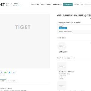 GIRLS MUSIC SQUARE @花劇場 2/9