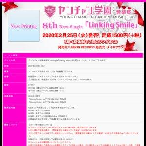 ヤンチャン学園音楽部 8thSingle「Linking smile」発売記念イベント ミニライブ&特典会(サンシャインシティアルタ1部:2020/2/1)