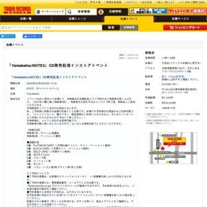 「Yamakatsu/NOTE5」CD発売記念インストアイベント 2/2