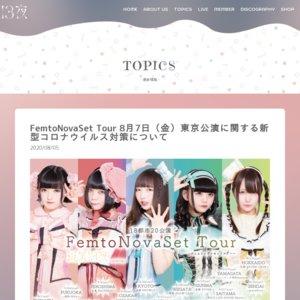 FemtoNovaSet Tour(振替) 東京 SPACE ODD