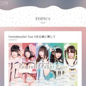 【延期】FemtoNovaSet Tour 浜松 浜松FORCE