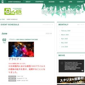 【延期】星歴13夜 18都市20公演「FemtoNovaSet Tour」 群馬 前橋DYVER