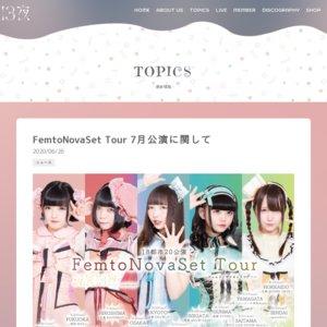 FemtoNovaSet Tour 大阪 アメリカ村DROP「寝こもち生誕祭」第1部