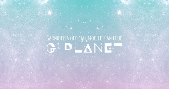 【延期】GARNiDELiA 10th ANNIVERSARY stellacage tour 2020「star trail」 渋谷クアトロ公演