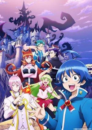 TVアニメ「魔入りました!入間くん」Blu-ray&DVD発売記念イベント