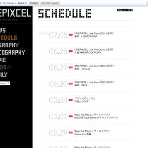ONEPIXCEL メジャー1st アルバム リリースイベント 2/28