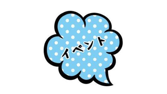 【延期】佐々木未来生誕祭 〜2010→2020〜 2部
