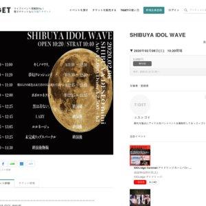 SHIBUYA IDOL WAVE(2020/2/8)