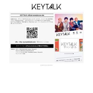 【延期】KEYTALK 幕張メッセイベントホール 2DAYSワンマンライブ DAY.2