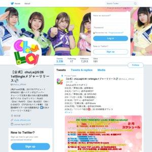 渋谷クロスFM「chuLaの ちゅらららじお!」公開生放送 2020/02/04