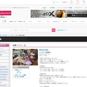 ENGAG.ING ミニライブ&特典会 2020/01/29