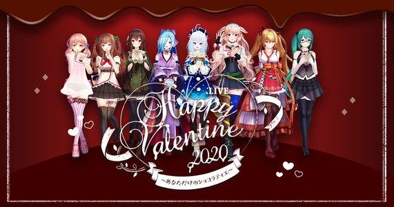 .LIVE Happy Valentine2020 〜あなただけのショコラティエ〜