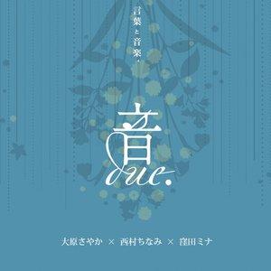 【延期】音due. Excursion Live 大阪